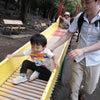 井の頭公園の動物園に行ってきた。の画像