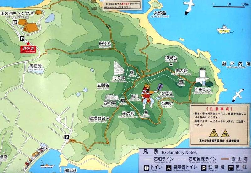 【3】引田城