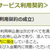 ジェジュン★ユンジェファンカフェ・チケット転売