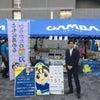 定住人口促進のブースの視察とガンバ大阪の試合観戦の画像