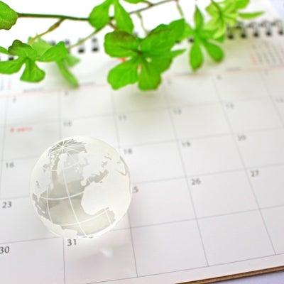 【算命学】己亥年(2019年)節入日カレンダーの記事に添付されている画像