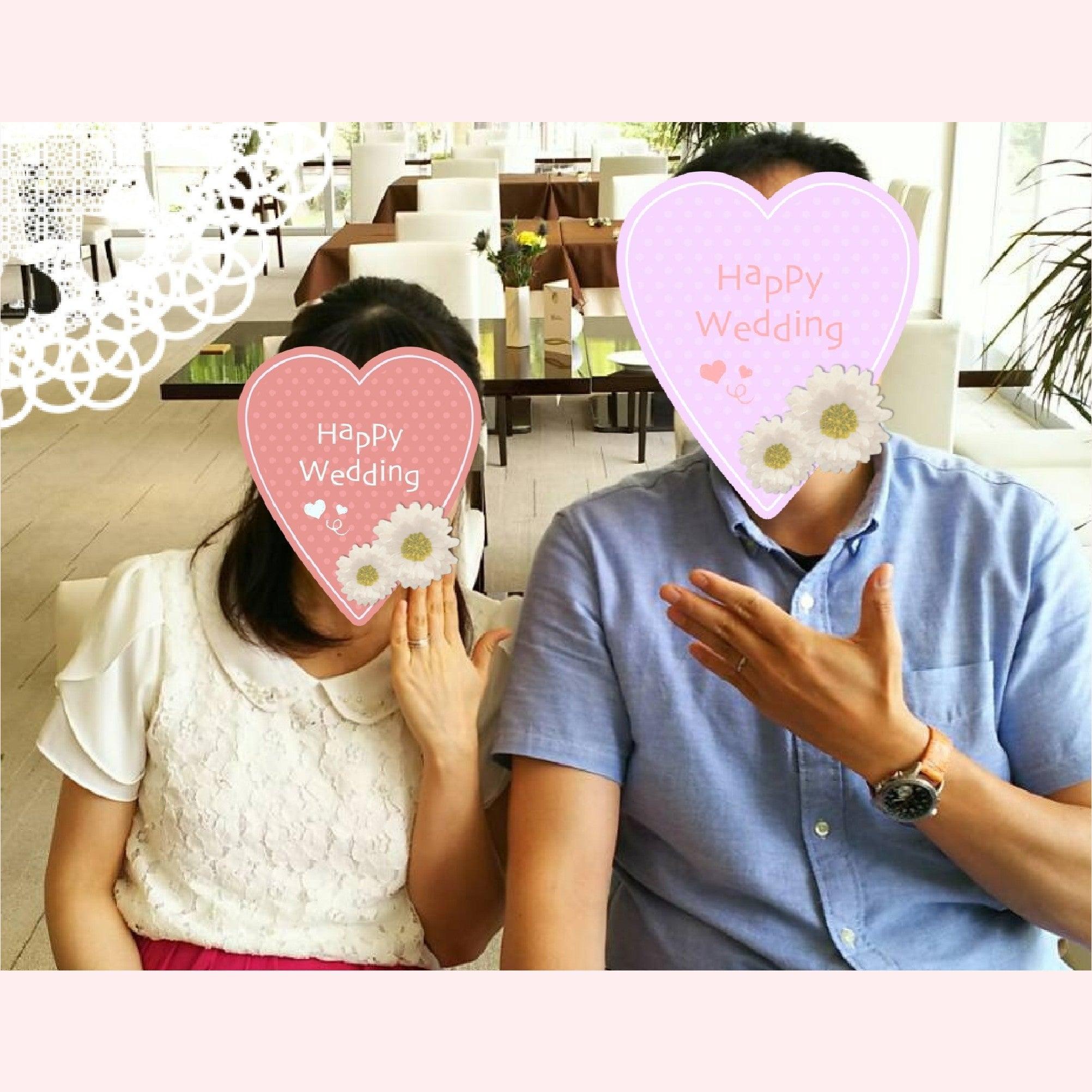 結婚相談所 横浜 東京