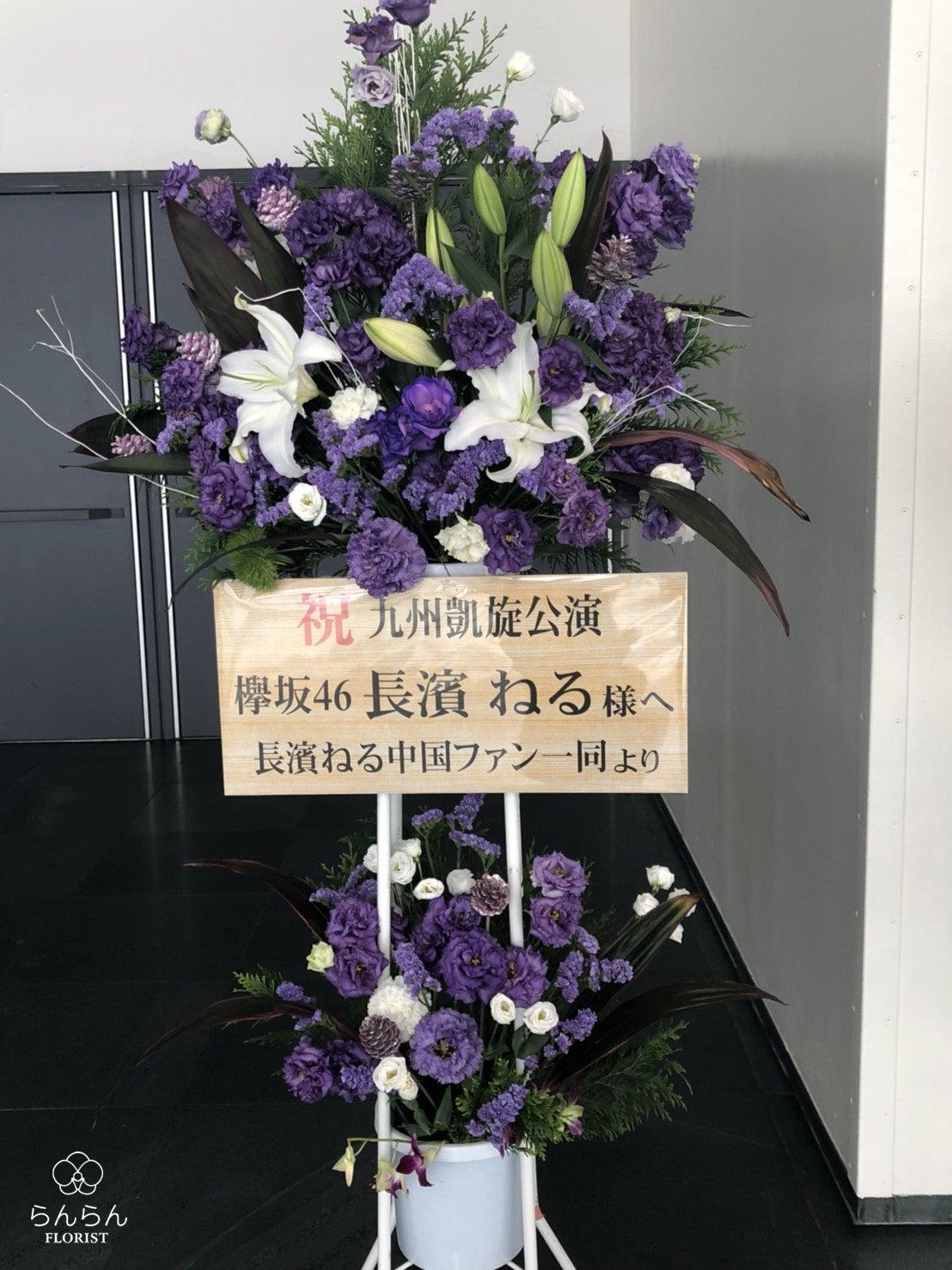 欅坂46 全国アリーナツアー2018