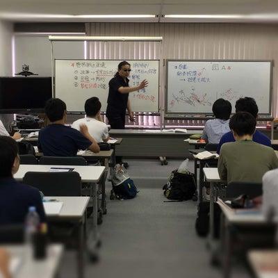 【夏期講座】東大教室(日本史・大阪)の様子の記事に添付されている画像
