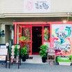 女性限定✨1時間から飲み放題680円‼︎@すさのおカフェ