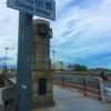 History of KT 大和田橋の巻の画像