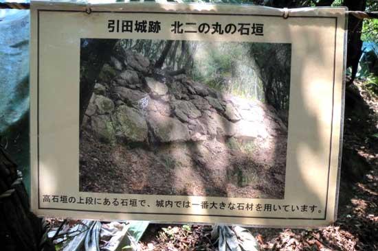 【9】引田城