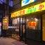【デカ盛り】裏メニューLevel2 塩釜の壁 @洋食工房パセリ 名古屋市 天白区
