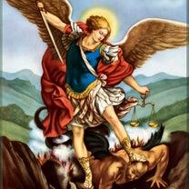 大天使ミカエルのパワー入り画像だよぉの記事に添付されている画像