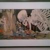 日本の芸術と男子の見栄。観てない人は観るべし!小樽ぶらり旅の画像