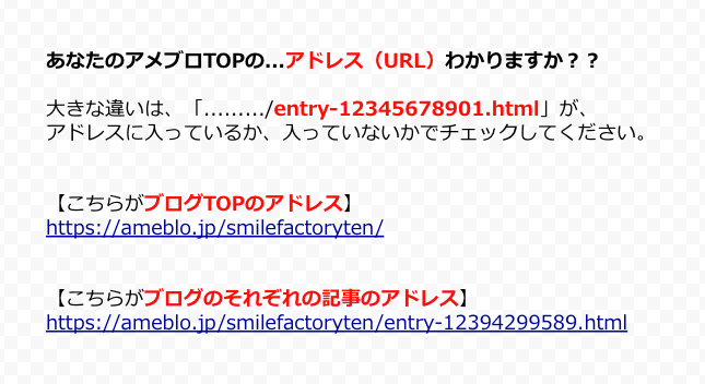 AmebaOwnd札幌ホームページ作成
