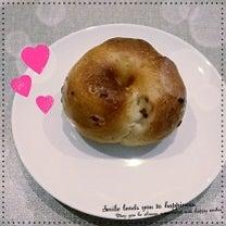 名古屋 ベーグル コナモーレ クランベリーホワイトチョコの記事に添付されている画像