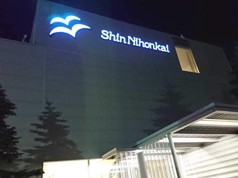 苫小牧東港フェリーターミナル |...