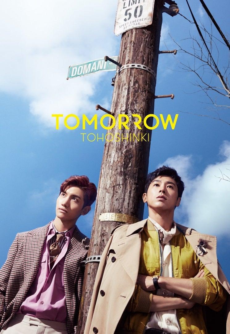 Tomorrow With A Smile Knock Off: 東方神起 NEW ALBUM「TOMORROW」ジャケット写真&収録曲 発表