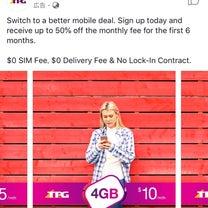 テルストラ→TPGに変更の記事に添付されている画像