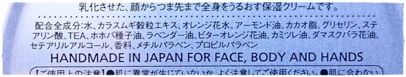 スチームクリーム steamcream original オリジナル
