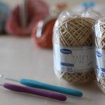 【レッスンレポート】ようこそ編み編み倶楽部へ★餃子ポーチレッスンの記事に添付されている画像