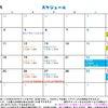 2018/09月のカレンダーの画像