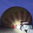 熱気球サファリをしま…