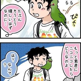 掛川花鳥園 2018☆思春期男子のヘビロテシャツ