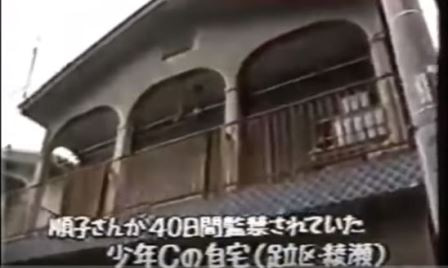 Balcony that Junko Furuta slept on during the winter