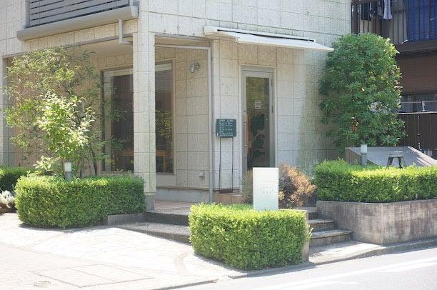 武蔵小杉カフェ おやつ研究所