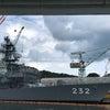 遊覧船の画像