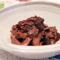 ★ 手羽牛赤ワイン煮&アボたまサラダプレートの記事に添付されている画像