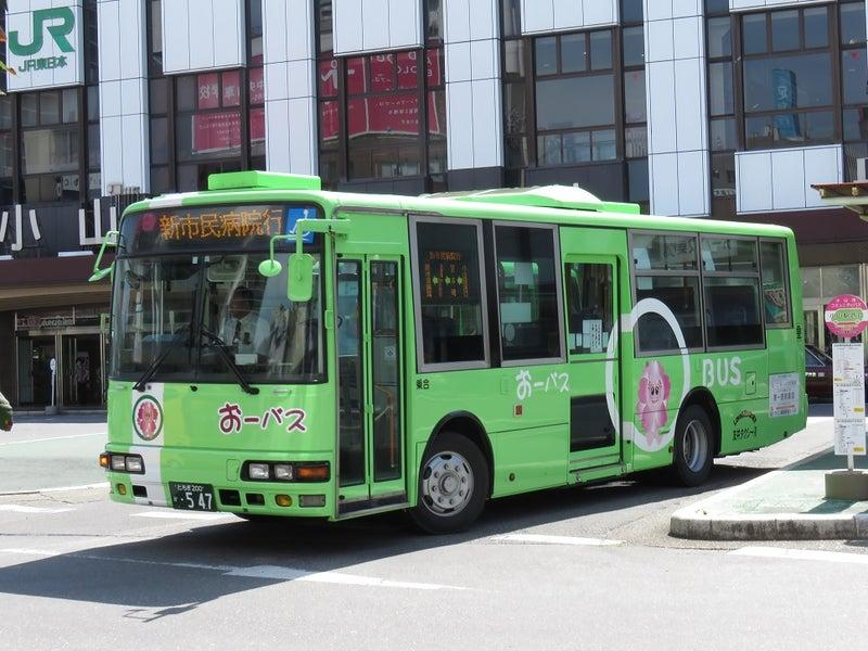 第1453回:友井タクシーの小山市...