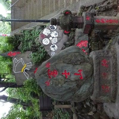 東京都パワースポット文京区本駒込 富士神社その2の記事に添付されている画像