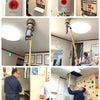 消防適合検査   自動火災警報装置 機械点検の完了の画像