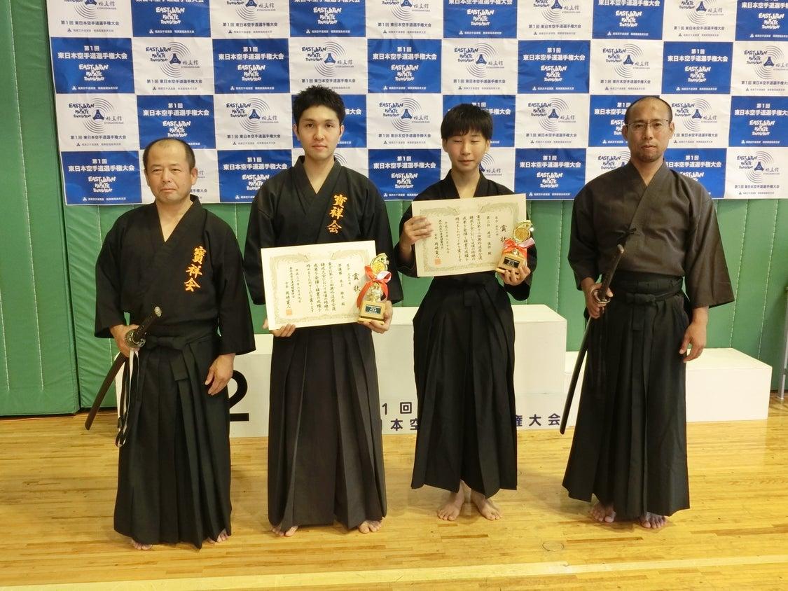 第1回東日本空手道選手権大会の結果の記事より