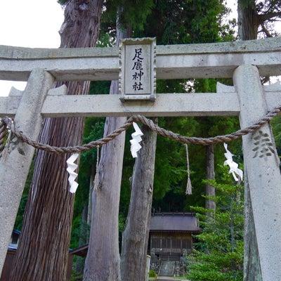 足鹿神社(兵庫県朝来市)の記事に添付されている画像