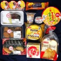幸せな過食の記事に添付されている画像