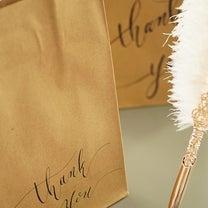 ダイソーやセリアの紙袋をお洒落に変身の記事に添付されている画像