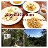 夏の特別企画 GenkiGohan 8/26 六甲プチグランピングの画像