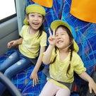 江東区のインターナショナル保育園の芋ほり遠足の様子の記事より