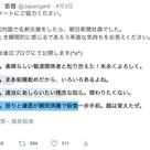 朝日新聞「報じない自由」のためのプログラミング。の記事より