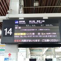 ドクターイエロー&キティちゃん新幹線@広島駅の記事に添付されている画像