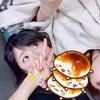 GYAO!さんで☆譜久村聖の画像
