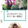 9/6㈭22時〜幸菜 ラジオ出演☆★の画像
