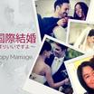 国際結婚相談所、ブログを引っ越しました!