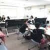 超お得! 1日限定 夏期講習開催しました。の画像