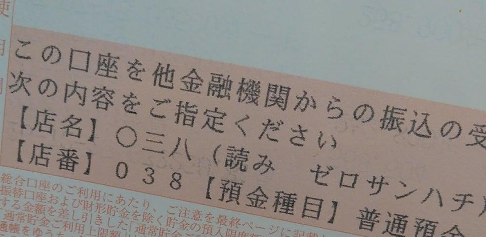 8/22.5️⃣1️⃣&3️⃣2️⃣Mr.Children...