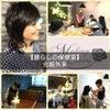 8月の化粧外来in武蔵小杉暮らしの保健室の画像