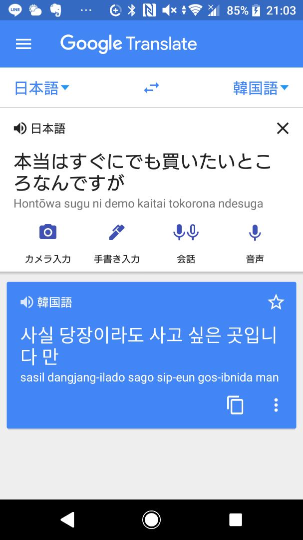 語 いとこ 韓国