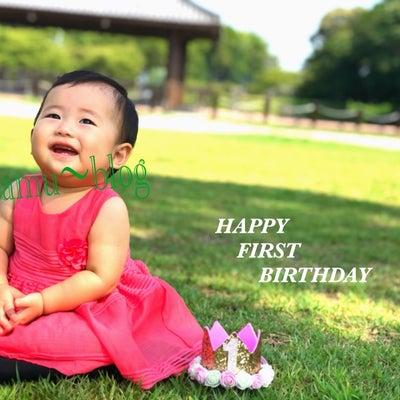 HAPPY FIRST BIRTHDAYの記事に添付されている画像