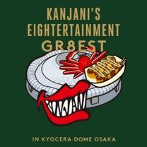 GR8EST大阪初日の記事に添付されている画像