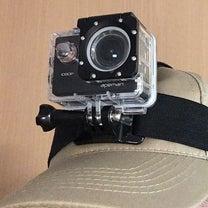 男体山登山の動画の記事に添付されている画像