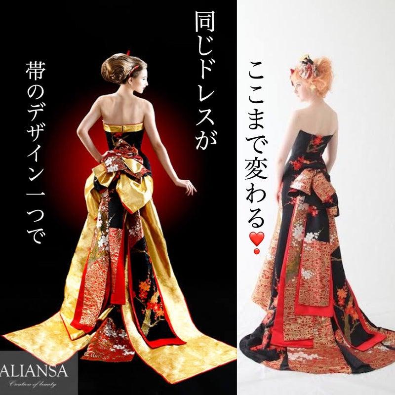 和ドレス 帯のアレンジ 個性的なドレス